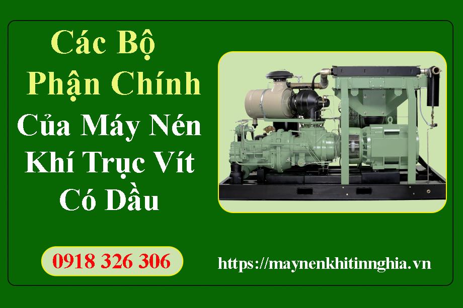 các bộ phận chính của máy nén khí trục vít có dầu